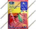 230gsm Gloss A4 Premium Glossy Photo Paper (Pack of 25 Sheets) Sumvision
